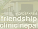 Friendship Clinic Nepal e.V.