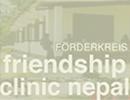 Friendship Clinic Nepal e.V.